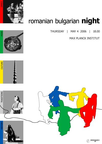 Romanian-Bulgarian Night Poster